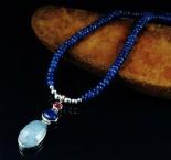 Tourmaline & Kyanite &  Aquamarine Necklace